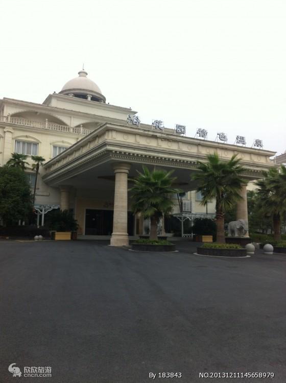 龙湾酒店 庐山龙湾温泉风景图片