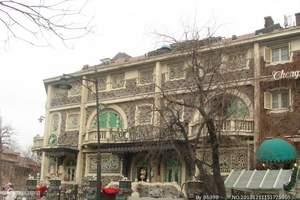 天津古雅博物馆