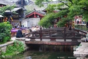 度蜜月适合去的地方 石家庄到云南丽江、大理 纯玩双飞六日游