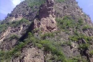 【山西青龙峡风景区】邯郸始发山西青龙峡一日游