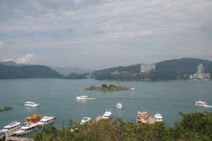 台湾旅游攻略 西安去台湾旅游报价 台湾经典环岛直飞八天