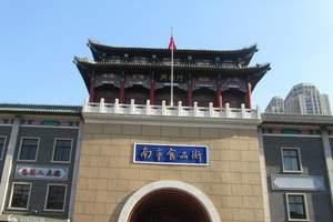 天津旅游北京去天津蓟县黄崖关长城 蓟洲国际游乐园汽车一日游