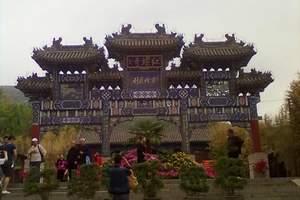 北京周边旅游 怀柔慕田峪长城踏青、红螺寺祈福 巴士 一日游