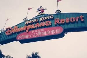 淄博到香港、澳门五日直飞航班-淄博到香港澳门纯玩团 济南直飞