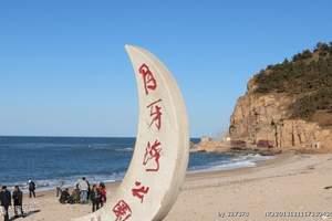 青岛周边哪里好玩?长岛九丈崖+月牙湾蓬莱纯玩2日游