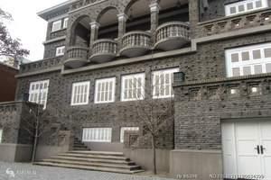 伪满洲国领事馆主楼