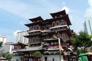 西安到新马泰旅游报价|新加坡马来西亚泰国尊享10日游|双峰塔
