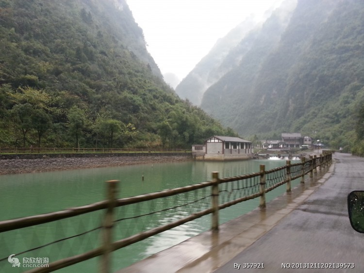 神龙峡景区