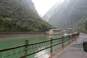 重庆到南川神龙峡亲水(漂流)一日游 重庆渝之旅 夏季避暑