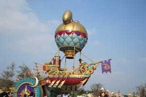 成都去香港夏令营价格|海洋公园+迪士尼5日游【港进港回】