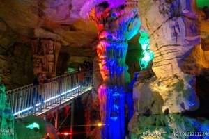 地下大裂谷旅游|青岛至泰安地下大裂谷|太阳部落大巴二日游