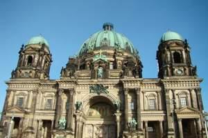 德国一国漫游10日游-名城魅力、小团、四星酒店、莱茵河情怀
