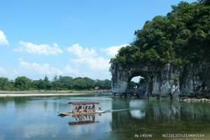 包头到桂林旅游|全新桂林双飞双动8日游HZL