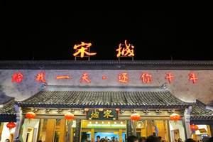 杭州西溪+宋城(含表演)+千岛湖两日游夏季特价中--住如家酒