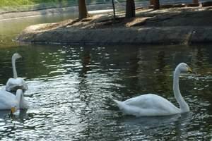 长春动植物园