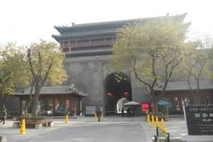 新疆到西安兵马俑华清池华山大雁塔广场双飞五日旅游