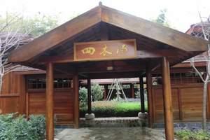 淄博温泉旅游团_淄博去台儿庄古城、东方怡源温泉二日游