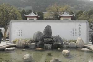 西安华清池、骊山风景区、兵马俑一日游_华清池门票