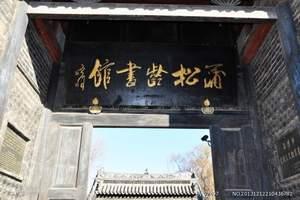 淄博蒲松龄书馆