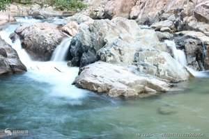 惠州南昆山国家森林公园观音潭川龙瀑布生态休闲二天旅游直通车