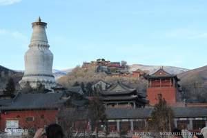北京夏季旅游 去五台山佛教圣地祈福 拜佛 汽车二日游