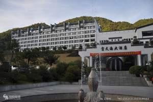 惠州云天海两天会议|南昆山云天海2日商务会议休闲度假