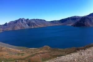 【长白山北坡三日游】去长白山旅游大概多少钱