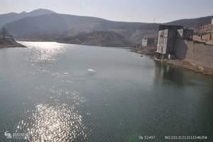 邯郸到武安山水2日游(避暑)