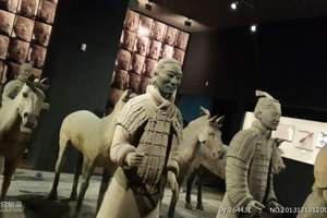 2015年石家庄暑期夏令营——《我到西安看历史 火车七日游》