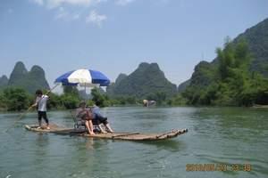 大漓江全程游|三山一洞一公园|银子岩|桂林三日游线路多少钱