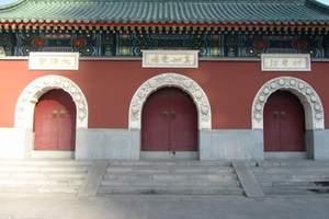 天津大悲禅院
