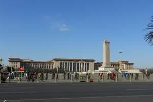 中国人民英雄纪念碑