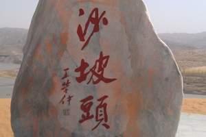 南昌出发到青海|宁夏|青海湖|沙坡头单飞七日游