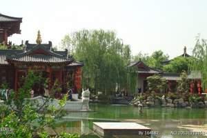 乌鲁木齐出发到西安兵马俑华清池法门寺乾陵大雁塔双卧八日游