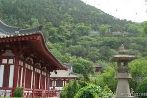 西安当地旅游  西安两日游  兵马俑 华清池 品质休闲二日游