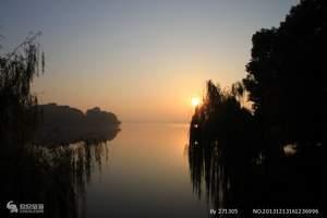苏州到杭州一日游
