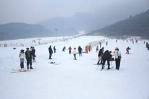 淄博滑雪旅游团_淄博去济南卧虎山滑雪一日游_淄博旅行社出发