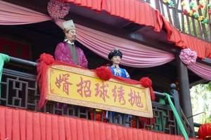 杭州西湖+灵隐寺+飞来峰+京杭运河+宋城千古情一日游 206