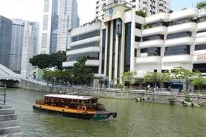 南宁到新加坡、印尼民丹岛5天欢乐之旅|直飞新加坡|印尼旅游团