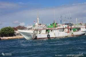 到意大利、土耳其旅游报价:希腊,克罗地亚4国浪漫邮轮十日之旅