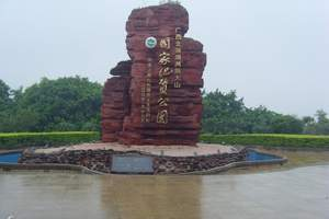 重庆---北海、涠洲岛双飞三日游(广西旅游)