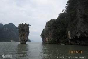 十一普吉岛旅游攻略 普吉岛一地深度游4晚6天【丛林蜜语】