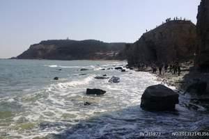 长岛在哪里|长岛九丈崖、月牙湾、仙境源、蓬莱纯玩二日游