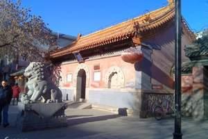 热河都城隍庙
