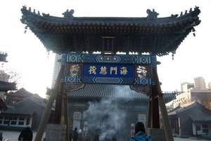天津天后宫
