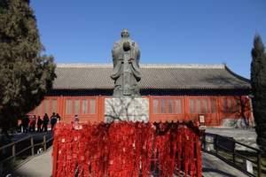 孔府、孔庙旅游-济南出发曲阜孔府、孔庙、孔林旅游一日游