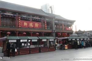 北京到天津旅游 风情天津卫 洋货市场淘宝 夜游海河巴士二日
