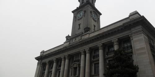 江汉关大楼
