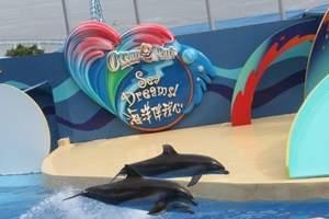 深圳去香港两日游 香港海洋公园、迪士尼乐园两日品质游