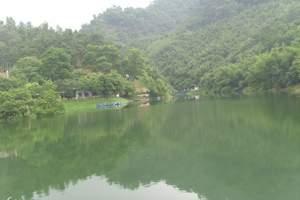 宁波九龙湖一日游  宁波地接社 宁波团队到九龙湖旅游